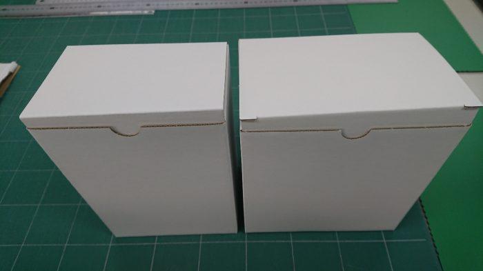 差し込み蓋のロックの形状3