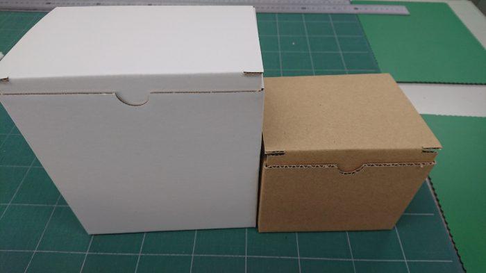 差し込み蓋のロックの形状2