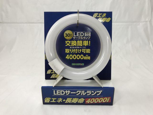 LEDサークルランプ什器1