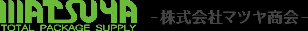 株式会社マツヤ商会