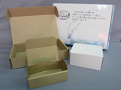N式・組み立て箱