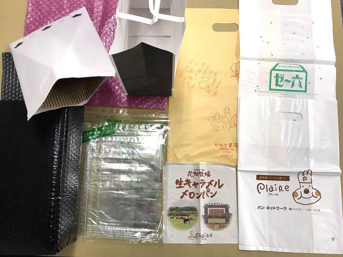 包装資材(内装用資材)
